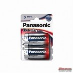 PANASONIC baterije LR20EPS/2BP - 2 × D Alkalne Everyday  Power