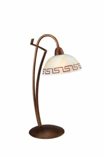 DOCU table lamp copper 1x40W 230V - Stone lampe