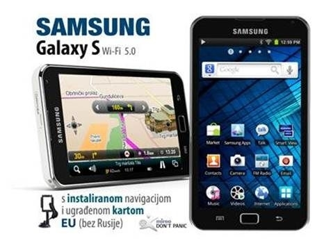 SAMSUNG GALAXY S WIFI 5.0 crni 16GB