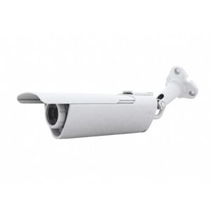 Ubiquiti AirVision Aircam outdoor, IP, PoE - kamera za video nadzor