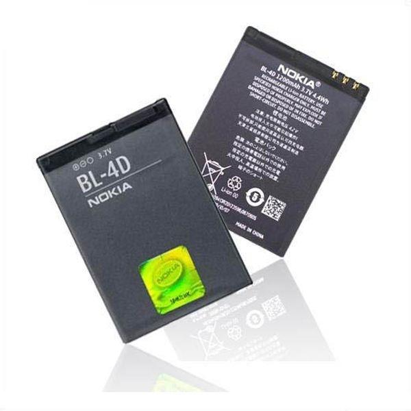 Baterija BL-4D - Original nokia baterije za mobilne telefone