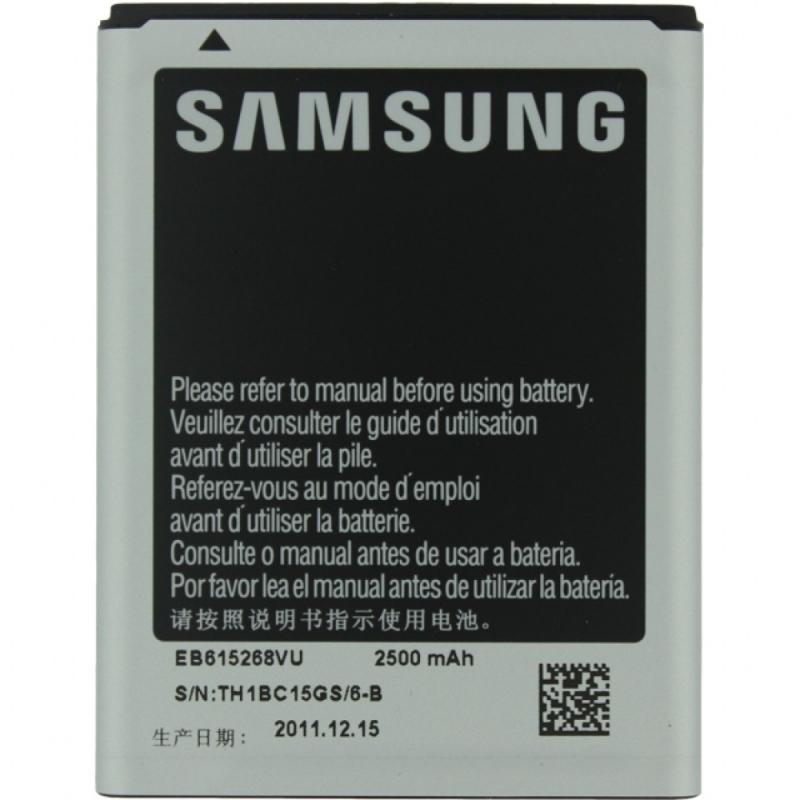 Samsung N7000 Galaxy Note - EB615268VU 2500 mAh - Original samsung baterije za mobilne telefone