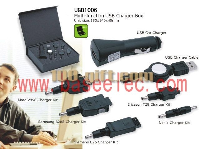 Multi Function USB  charger BOX